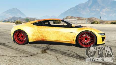 Dinka Jester (Racecar) Fire для GTA 5 вид слева