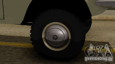 ГАЗ 24-95 для GTA San Andreas вид сзади слева