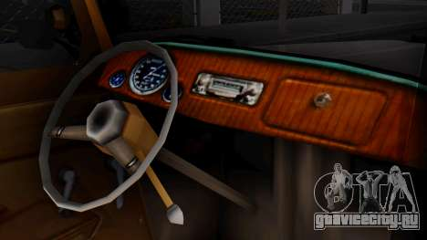 Smith V8 from Mafia 2 для GTA San Andreas вид справа