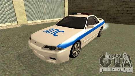 Nissan Skyline R32 Russian Police для GTA San Andreas вид сзади слева