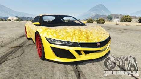 Dinka Jester (Racecar) Gold для GTA 5