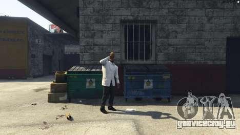 Drink & Smoke для GTA 5