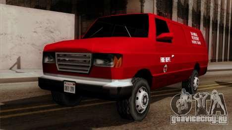 SAFD In Service Training Van для GTA San Andreas