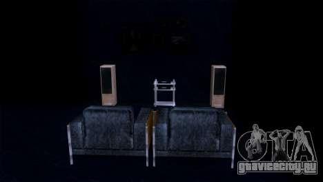 Ретекстур интерьера особняка Мэдд Догга для GTA San Andreas шестой скриншот