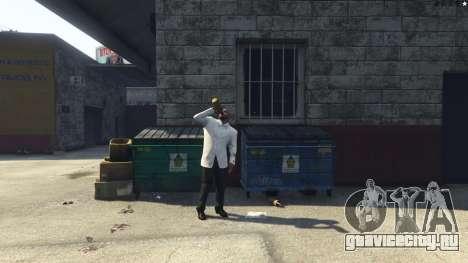 Drink & Smoke для GTA 5 пятый скриншот