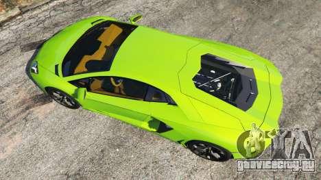 Lamborghini Aventador LP700-4 v1.0 для GTA 5 вид сзади