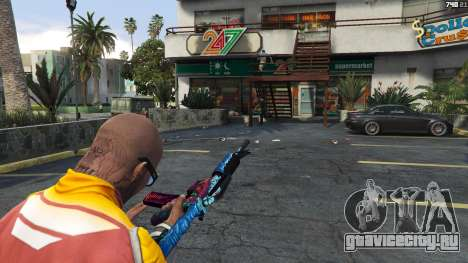 Hyper Beast Edition: M4A1-S для GTA 5 четвертый скриншот
