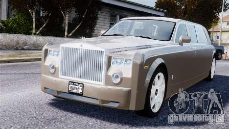 Rolls-Royce Phantom LWB для GTA 4