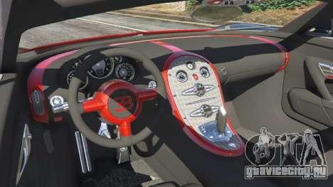 Bugatti Veyron Grand Sport v3.3 для GTA 5 вид сзади справа