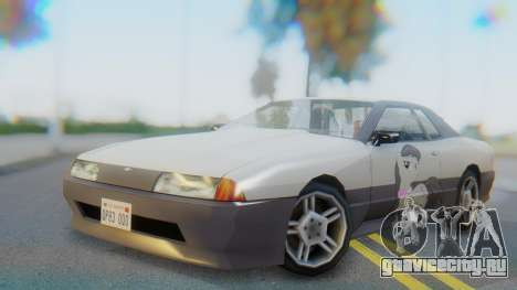 Elegy Octavia Pony Vinyl для GTA San Andreas