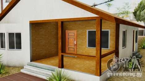 Big Smoke House для GTA San Andreas третий скриншот