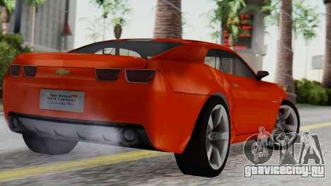 NFS Carbon Chevrolet Camaro IVF для GTA San Andreas вид слева