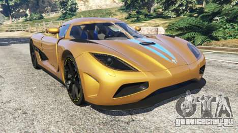 Koenigsegg Agera v0.8 [Early Beta] для GTA 5