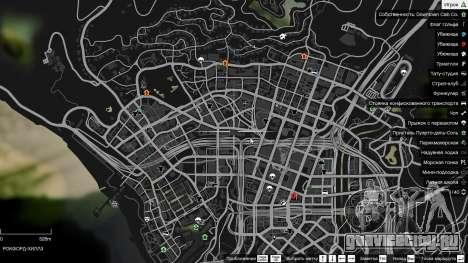 Кофейни в GTAV для GTA 5 второй скриншот