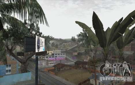 Деревья из WarFace для GTA San Andreas пятый скриншот
