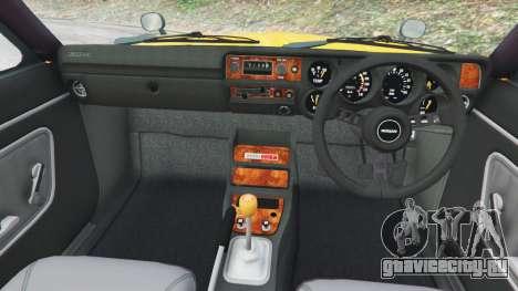 Nissan Skyline 2000 GT-R 1970 v0.3 [Beta] для GTA 5