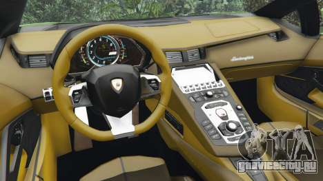 Lamborghini Aventador LP700-4 v1.0 для GTA 5 вид справа