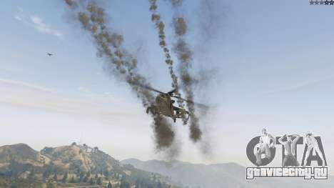Realistic rocket pod 2.0 для GTA 5 второй скриншот