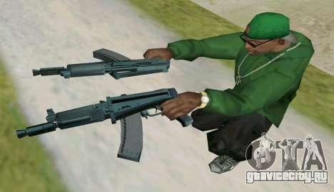 АКС-74У для GTA San Andreas четвёртый скриншот