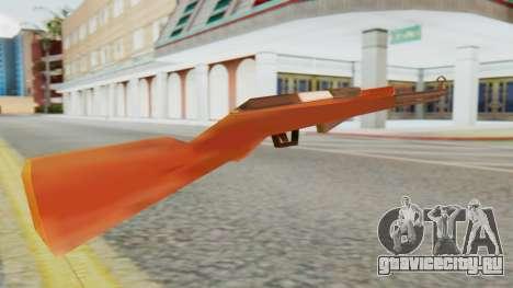 SKS SA Style для GTA San Andreas второй скриншот
