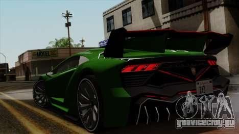 Pegassi Zentorno Veneno для GTA San Andreas вид сзади слева