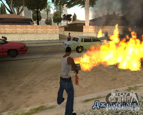 HQ Effects and Sun Final Version для GTA San Andreas третий скриншот