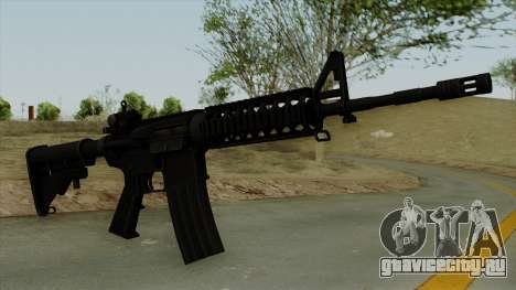 AR-15 Ironsight для GTA San Andreas