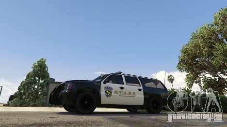 Raccoon City Vehicles для GTA 5 седьмой скриншот