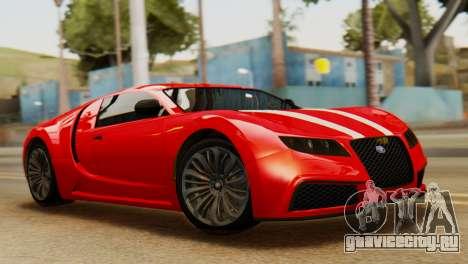 GTA 5 Adder Secondary Color Tire Dirt для GTA San Andreas