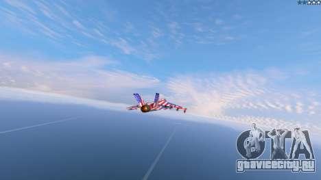 Раскраска USA для Hydra для GTA 5 второй скриншот