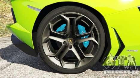 Lamborghini Aventador LP700-4 v1.0 для GTA 5 вид сзади справа