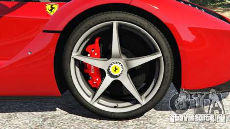 Ferrari LaFerrari 2015 v0.5 для GTA 5 вид сзади справа