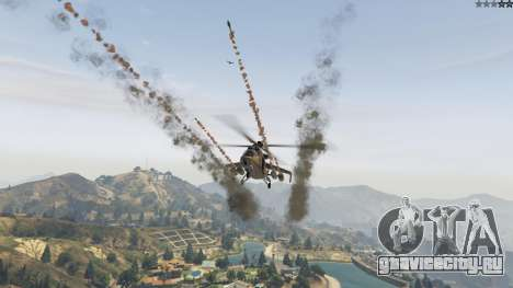 Realistic rocket pod 2.0 для GTA 5 пятый скриншот