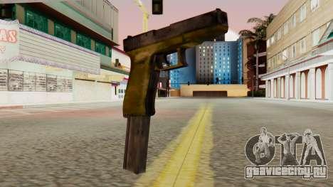 Glock 17 SA Style для GTA San Andreas
