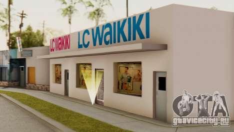 LC Waikiki Shop для GTA San Andreas