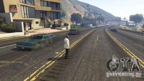 Взрыв левой шины у ближайших машин 2.0 для GTA 5