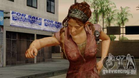 Tess from The Last of Us для GTA San Andreas