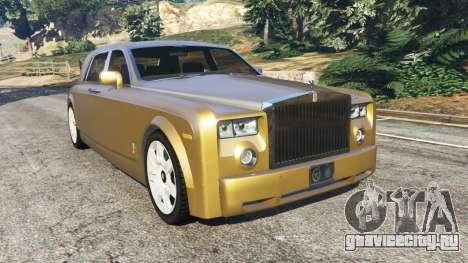 Rolls-Royce Phantom EWB v0.6 [Beta] для GTA 5