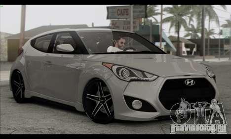 Hyundai Veloster 2012 для GTA San Andreas вид сбоку