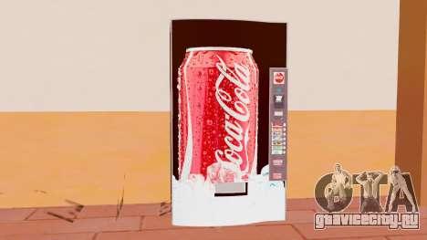 Автомат Coca Cola для GTA San Andreas третий скриншот