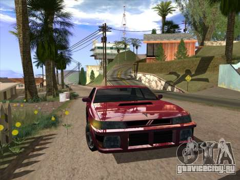 Ultimate Graphics Mod 2.0 для GTA San Andreas