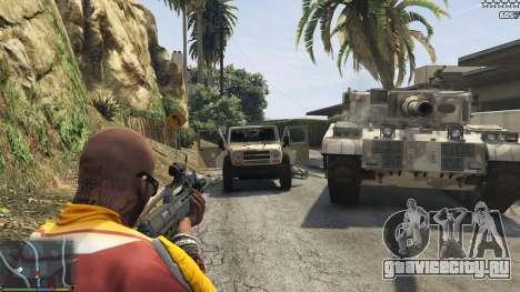 Армия вместо полиции на 5 звездах v1.3.4 для GTA 5