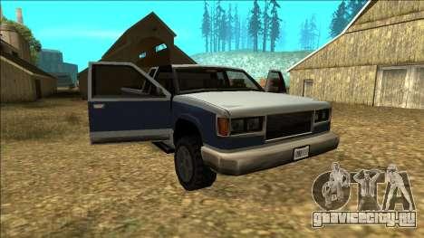 New Yosemite v2 для GTA San Andreas