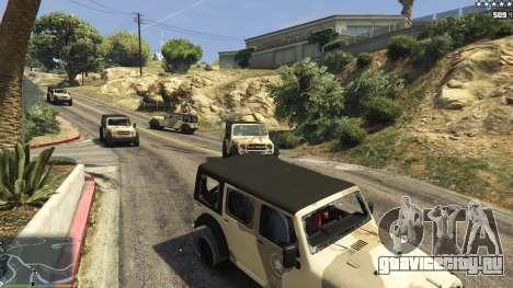 Армия вместо полиции на 5 звездах v1.3.4 для GTA 5 четвертый скриншот