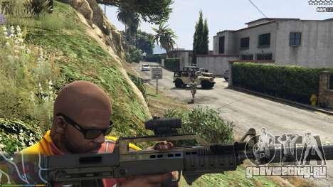 Армия вместо полиции на 5 звездах v1.3.4 для GTA 5 второй скриншот