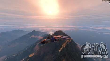 Раскраска USA для Hydra для GTA 5 третий скриншот