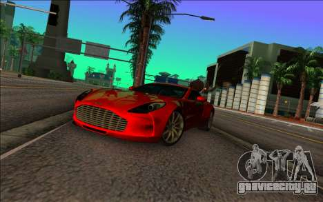Астон Мартин Один-77 для GTA Vice City вид справа