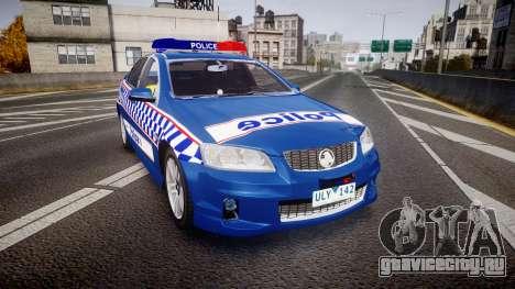 Holden VE Commodore SS Highway Patrol [ELS] v2.0 для GTA 4