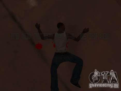 Анимации из GTA Vice City для GTA San Andreas второй скриншот
