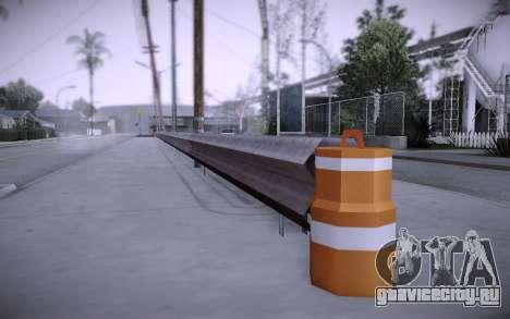 Стройка на Grove Street v0.1 Beta для GTA San Andreas одинадцатый скриншот